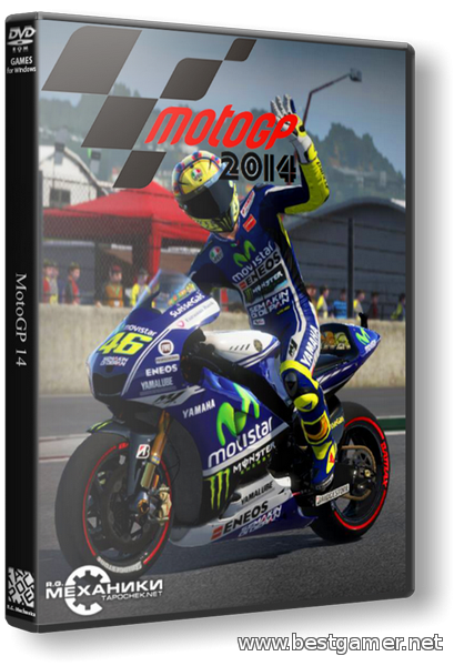 MotoGP™14 (Plug In Digital) (ENG|MULTi5) [RePack] от R.G. Механики