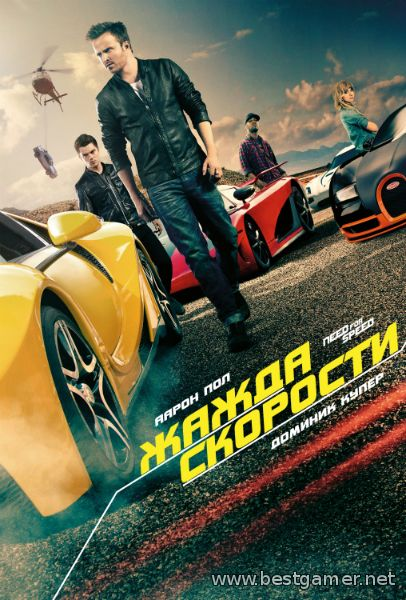 Need for Speed: Жажда скорости / Need for Speed (2014) BDRemux 1080p | Лицензия