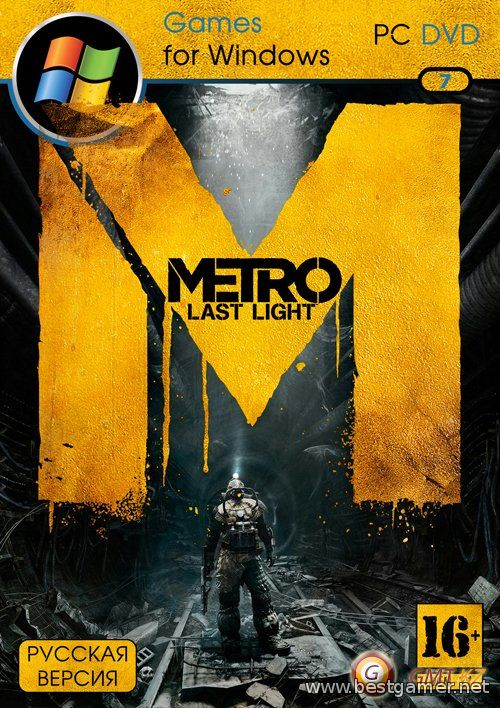 Metro: Last Light Complete Edition v.1.0.0.15[Repack] от R.G.BestGamer.net (+ 9 DLC)
