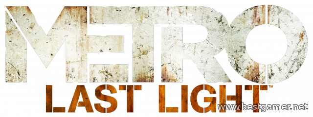 [UPDATE] Metro Last Light - Update v1.0.0.15 Hotfix 2 (Rus/Multi9) - CPY