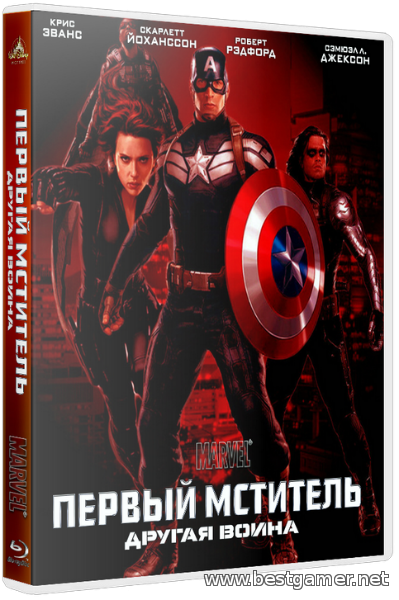 Captain America: The Winter Soldier(от R.G.Bestcinema)HDRip
