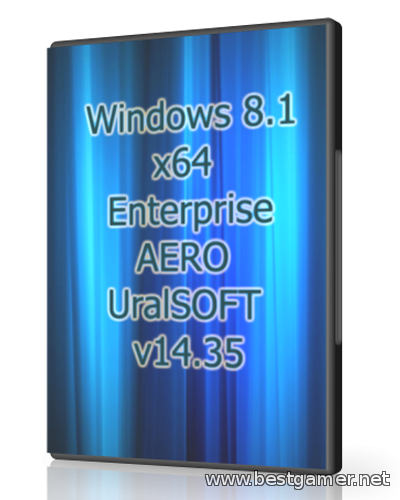 Windows 8.1x64 Enterprise Aero v.14.35 (2014/RUS)
