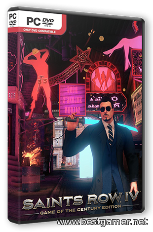 [Repack] от R.G.BestGamer.net -Saints Row IV: Game of the Century Edition v1.0.6.1 + 31 DLC