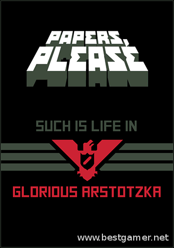Papers Please (v1.1.65)патч