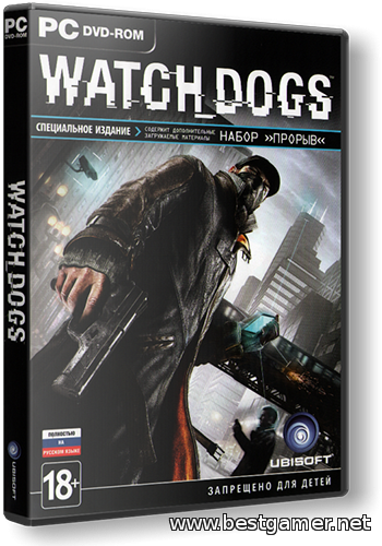[UPDATE] Watch Dogs Update v1.04.497 Incl 13(+2) DLC's and All Crack's (Rus\Multi)