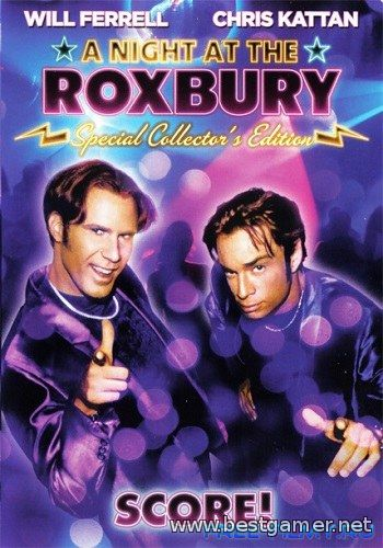 Ночь в Роксбери / A Night at the Roxbury (1998) WEB-DLRip
