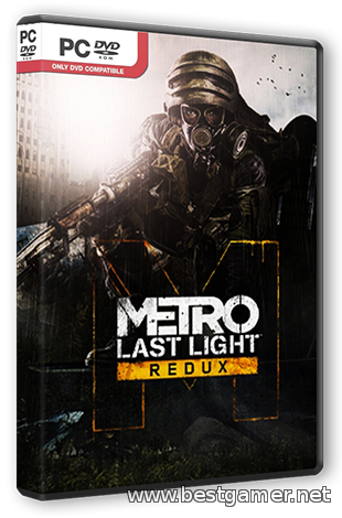 Metro Last Light Redux[Rip] от R.G.BestGamer.net