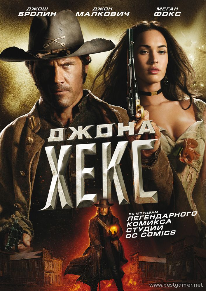 Джона Хекс / Jonah Hex (2010) BDRip 720p
