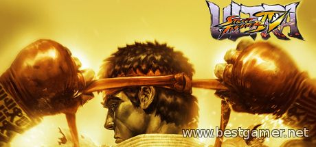 Ultra Street Fighter IV [Update 3] (2014) PC | Патч