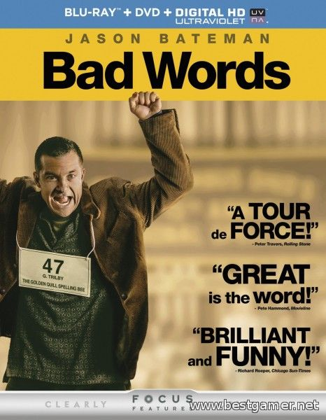 Плохие слова / Bad Words (2013) HDRip | Чистый звук