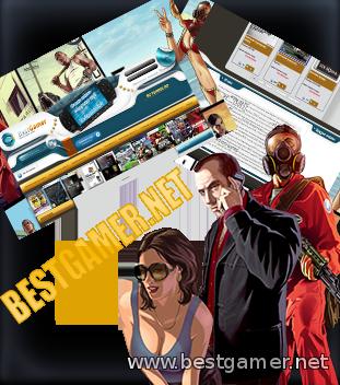 ������ ��� �� ������� 2014 �� bestgamer.net