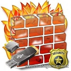 USB Disk Security 6.4.0.240 (2014) PC