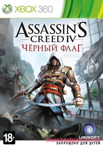 Assassin's Creed IV: Black Flag + dlc [Russound / Freeboot]