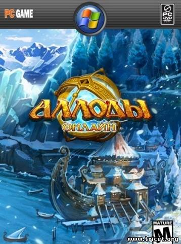 Аллоды Онлайн / Allods Online (2009) PC