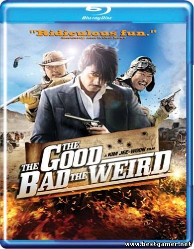 Хороший, плохой, долбанутый / The Good, the Bad, the Weird / Joheunnom nabbeunnom isanghannom (2008) HDRip | Лицензия