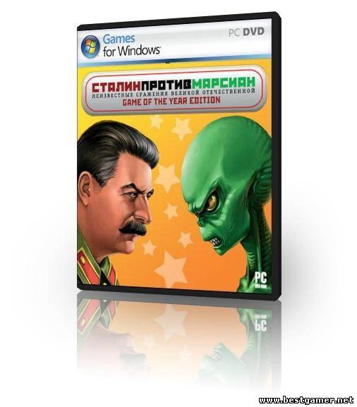 Сталин против марсиан / Stalin vs. Martians (Strategy (Real-time) / 3D)