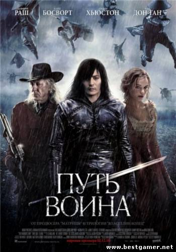 Путь воина / The Warrior's Way / 2010 / HDRip