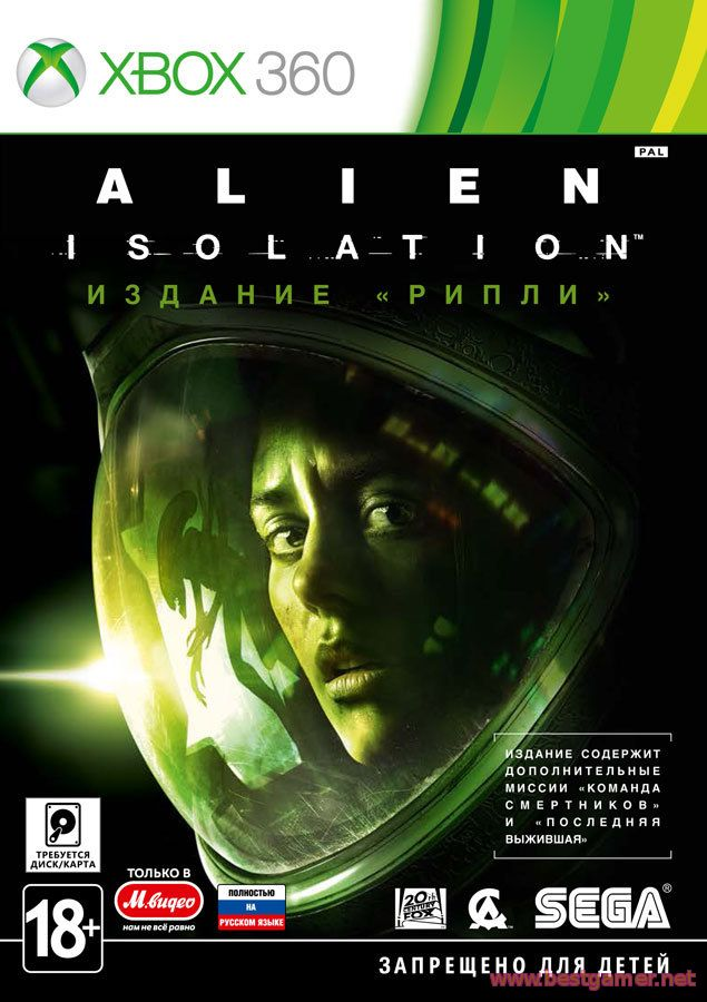 Alien: Isolation Ripley Edition / Alien: Isolation. Издание «Рипли» [FREEBOOT / RUSSOUND]