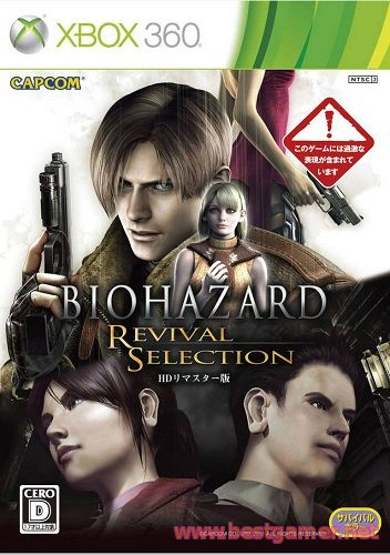 Biohazard Revival Selection (2011) [JTAG][ENG][L]