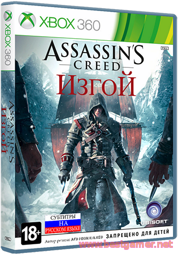Assassin's Creed Rogue [Region Free/RUS]
