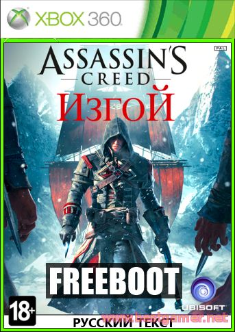 Assassin's Creed: Rogue [GOD / RUS]