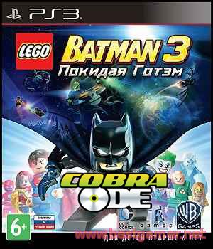 LEGO Batman 3: Beyond Gotham [PS3]( Cobra ODE)
