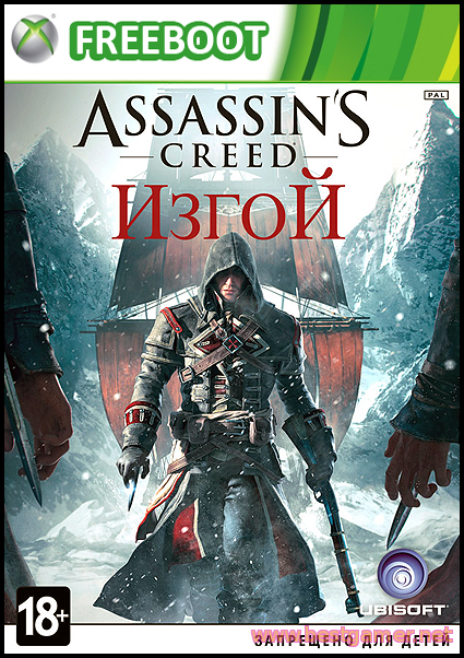Assassin's Creed: Rogue [GOD / RUSSOUND/JTAG]