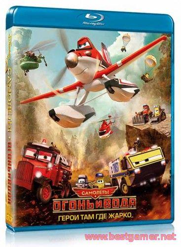 Самолеты: Огонь да влага во 0Д / Planes: Fire and Rescue 0D(Anamorph SideBySide / Горизонтальная анаморфная стереопара)