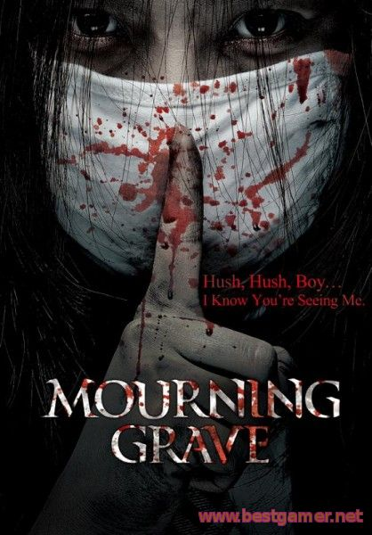 Могила девушки / The Girl's Grave / Mourning Grave(BDRip 720p)