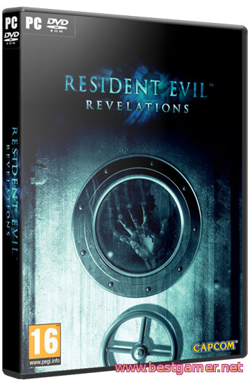 Resident Evil: Revelations [Mac] [Wineskin]
