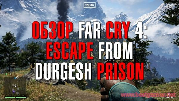 Far Cry 4: Escape From Durgesh Prison [DLC] обзор