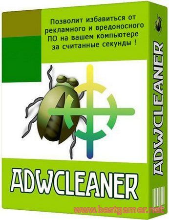 AdwCleaner 4.108 (2015) PC | Portable