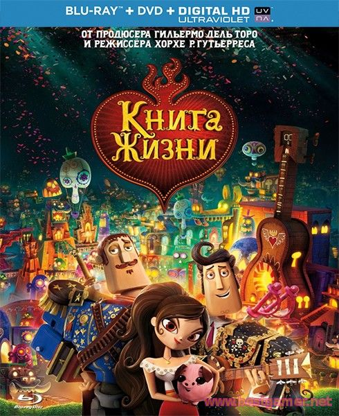 Книга жизни / The Book of Life (3D (HSBS)BDRip 0080p