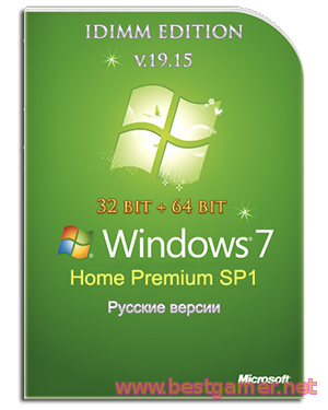 Windows 7 Home Premium SP1 IDimm Edition (v.19.15) (х86/x64) [2015, RU]