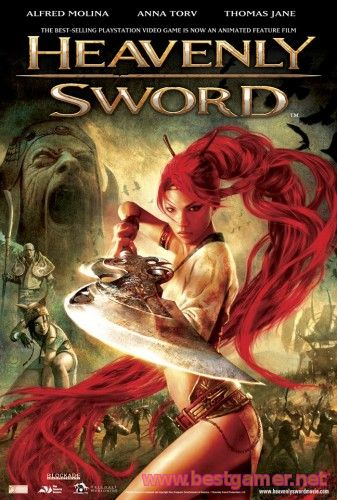 Небесный меч / Heavenly Sword  [2014, WEB-DL] [1080p] [Eng] [Sub]