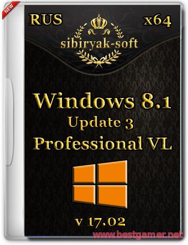 Windows 8.1 Professional VL with update 3 v.17.02 (х64)