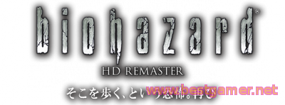 BioHazard HD Remaster  (текст) v1.2 от 16.02.15