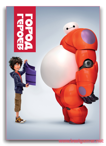 Город героев / Big Hero 6(BDRip 720p)59.880 fps