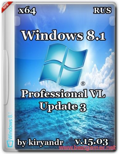 Windows 8.1 Professional VL with update 3 by kiryandr (x64) [2015, Rus]