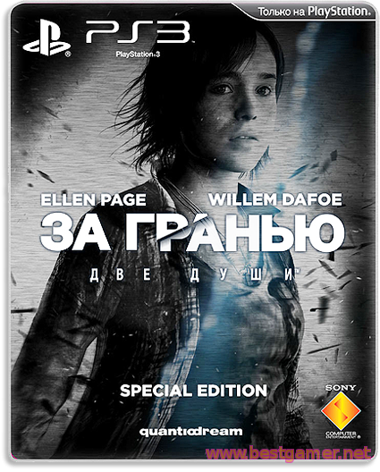 За Гранью: Две Души / Beyond: Two Souls [Special Edition] [FULL] [RUSSOUND] [3.41/3.55/4.30+]
