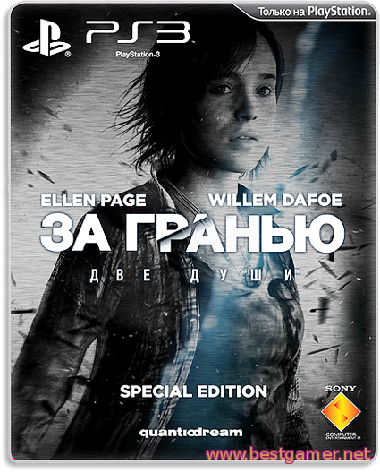 [PS3] Beyond Two Souls [RUS\ENG] [Repack] [9xDVD5]