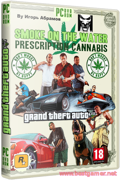 GTA 5 / Grand Theft Auto V [v 1.0.877.1] (2015) PC | RePack
