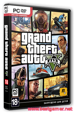 Grand Theft Auto V /(Update v1.37 + All DLCs) RIP от R.G Bestgamer