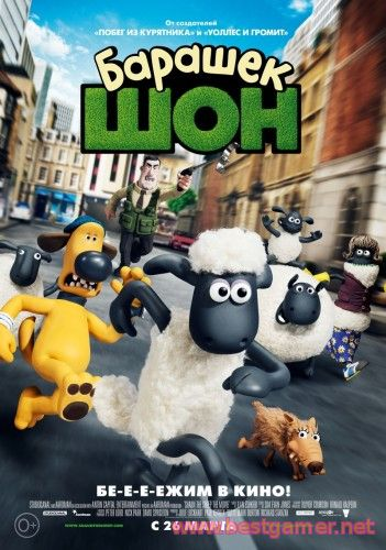 Барашек Шон / Shaun the Sheep Movie (2015) WEB-DL 1080p