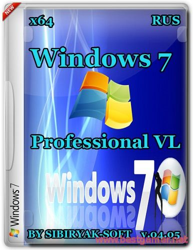 Windows 7 Professional VL by sibiryak-soft v.04.05 (x64)