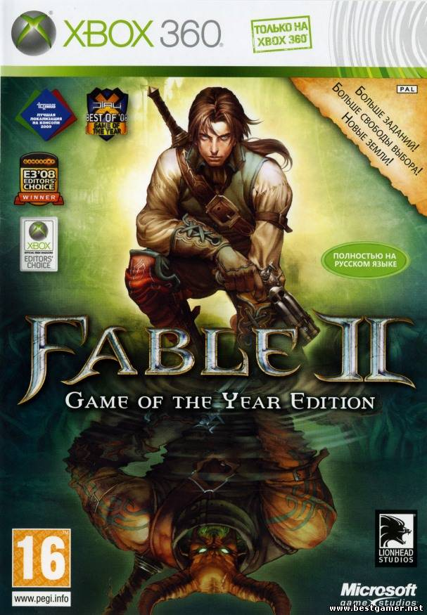 Fable II - Game Of The Year Edition [Region Free/RUSSOUND