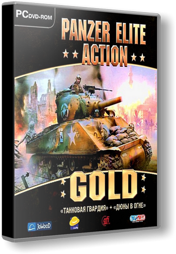 Panzer Elite Action - Gold («РуссобитI) (RUS) [Repack] by PUNISHER