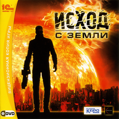 Исход с Земли / Exodus from the Earth (2007) РС Repack от R.G. Catalyst