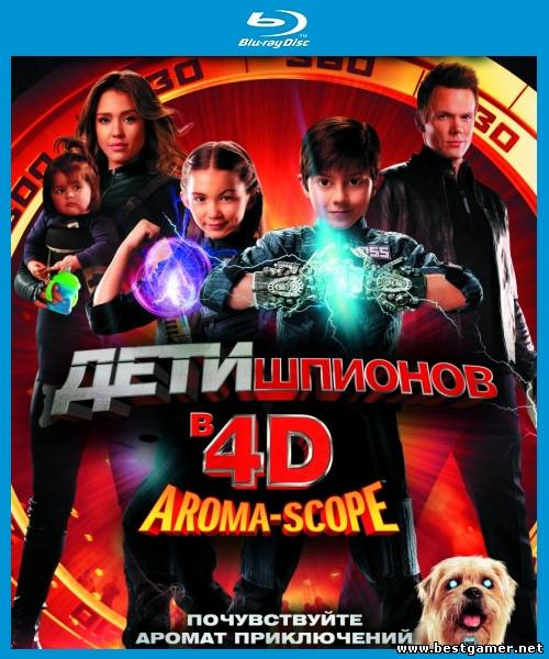 Дети шпионов 4D / Spy Kids: All the Time in the World in 4D (2011) BDRip 1080p