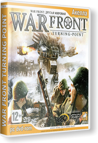 War Front - Turning point (Акелла) (RUS/ENG) [RePack] by DyNaMiTe